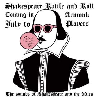 Shakespeare and the fifties